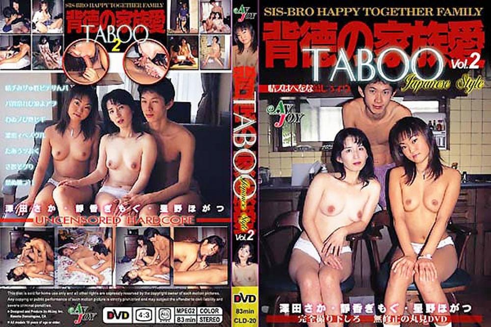 Смотреть порно фильм японская семья
