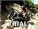 Trial Quad Foto e Video
