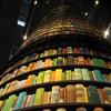 Libreria di vario genere